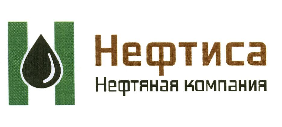 Новосибирскнефтегаз